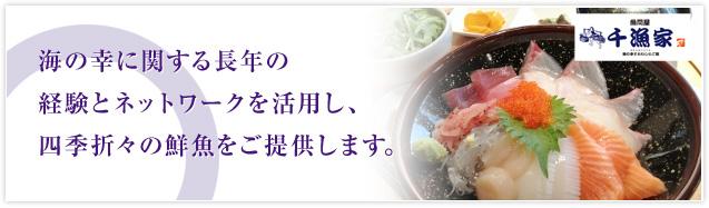 hanokousan_midashi.jpg